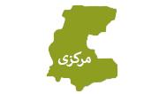 نمایندگی سیبا موتور در استان مرکزی