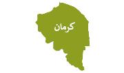 نمایندگی سیبا موتور در کرمان