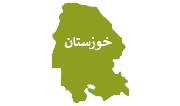 نمایندگی سیبا موتور در خوزستان