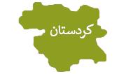 نمایندگی سیبا موتور در کردستان