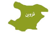 نمایندگی سیبا موتور در قزوین