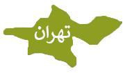 نمایندگی سیبا موتور در تهران