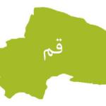 نمایندگی سیبا موتور در استان قم